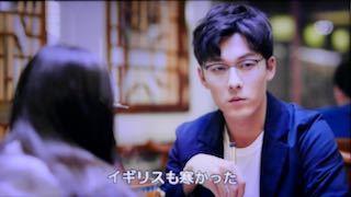 となりのツンデレ王子 - 1 (5)