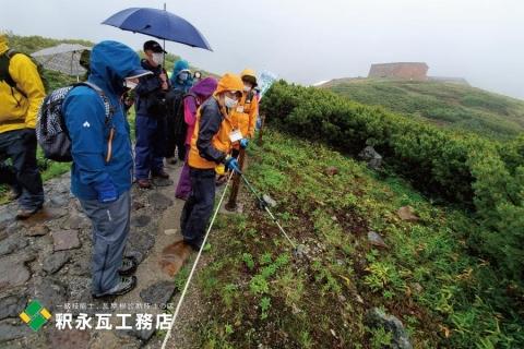 富山県 第5次とやまのライチョウサポート隊