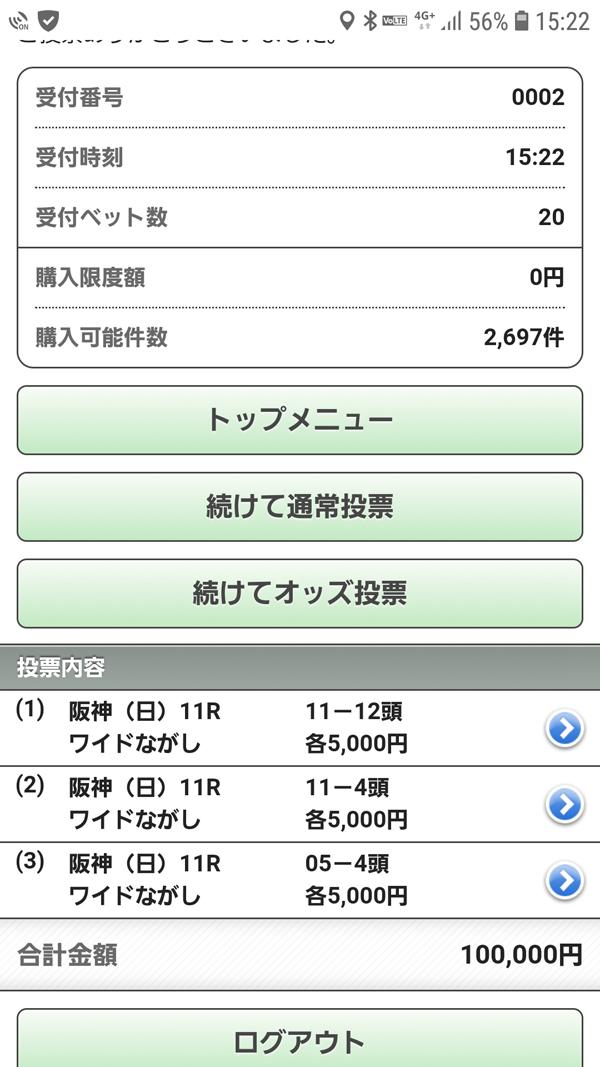 Screenshot_20200628-152259_Internet.jpg