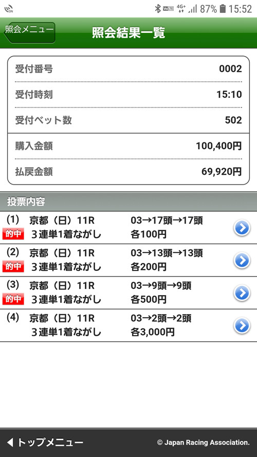 Screenshot_20201025-155254_Internet.jpg