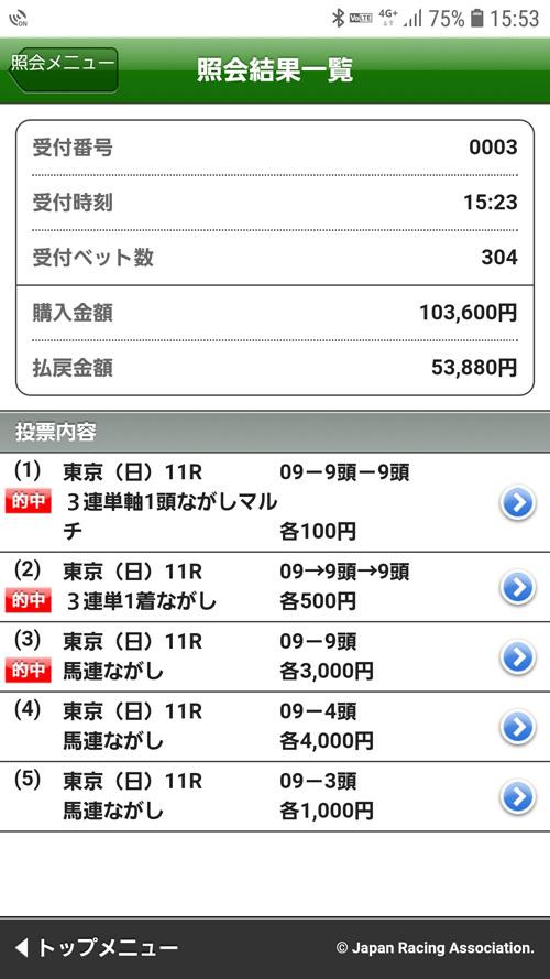 Screenshot_20201101-155302_Internet.jpg