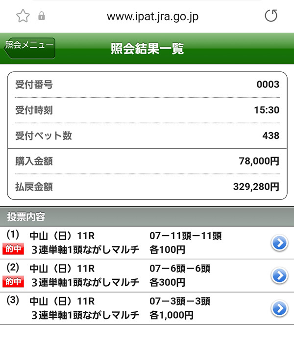 Screenshot_20210418-155336_Internet.jpg