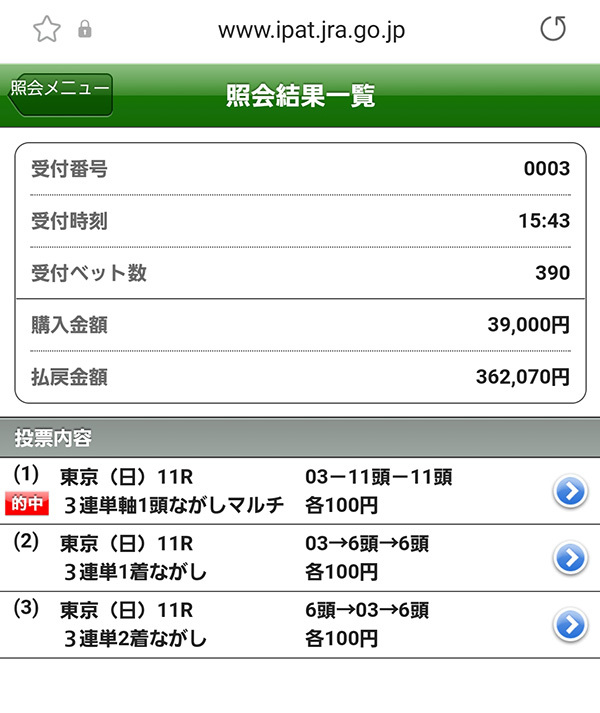 Screenshot_20210425-155635_Internet.jpg