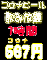 コロナ看板イメージ_20200320_02_トマトガーリッククリームパスタ