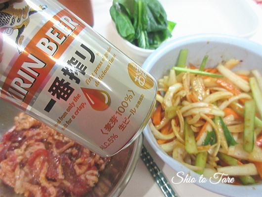 IMG_1553_20200531_01_小松菜プルコギ