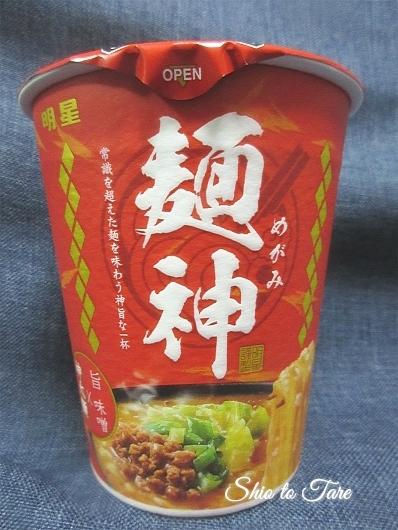 IMG_0008_20201128_明星 麺神カップ 神太麺×旨 味噌