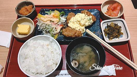 1608525022897_20201219_中華蕎麦とみ田監修 ワシワシ食べる豚ラーメン