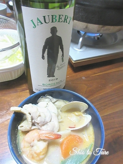 IMG_0167_20201220_02_豆乳鍋