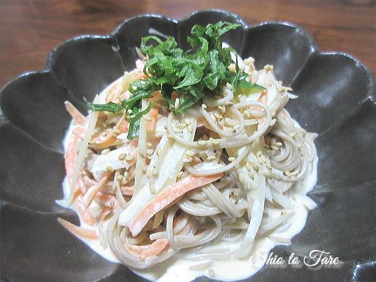 IMG_0462_20210110_03_カルボナーラブルダック炒め麺