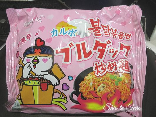 IMG_0463_20210110_03_カルボナーラブルダック炒め麺