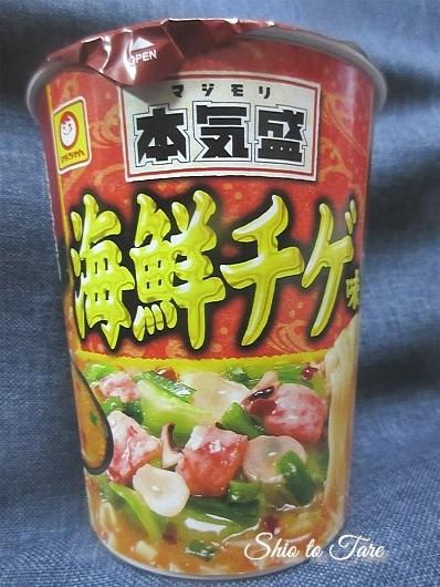 IMG_0448_20210110_01_本気盛 海鮮チゲ味