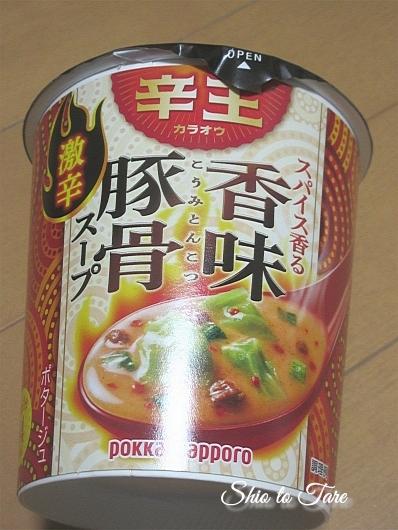 IMG_0606_20210127_辛王香味豚骨スープ