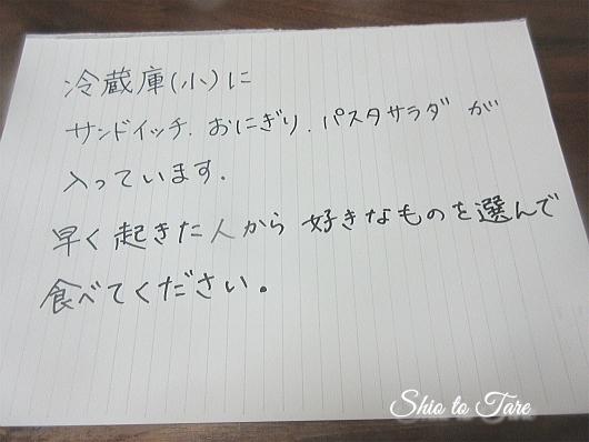 IMG_0685_20210207_01_カップヌードル スタミナ醤油 ビッグ
