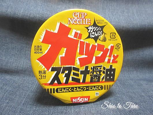 IMG_0684_20210207_01_カップヌードル スタミナ醤油 ビッグ