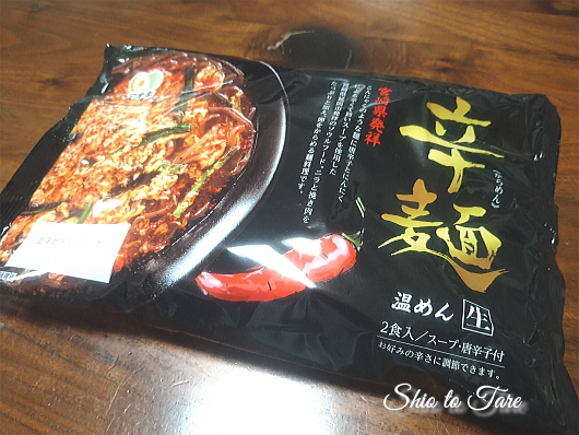 DSC_0715_20210328_01_辛麺