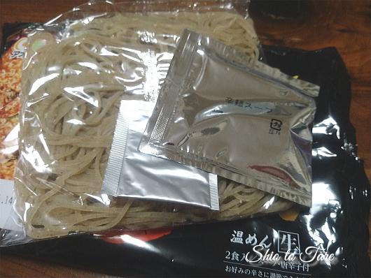DSC_0716_20210328_01_辛麺