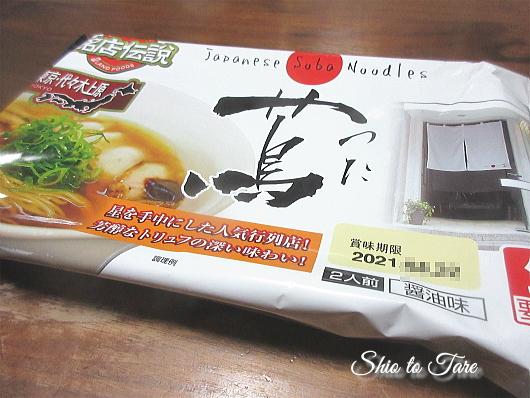 IMG_0962_20210403_01_銘店伝説 Japanese Soba Noodles 蔦