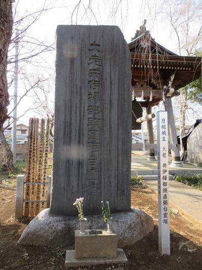 IMG_2256 妙雲寺