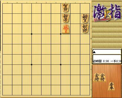 読者が創ってくれた詰将棋NO.75