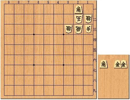 読者が創ってくれた詰将棋NO.76