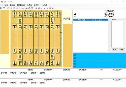 世界コンピュータ将棋オンライン大会1日目の感想
