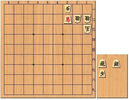 読者が創ってくれた詰将棋NO.78