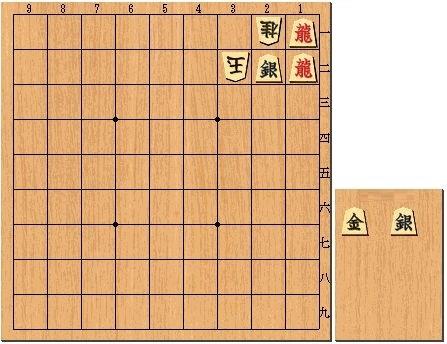読者が創ってくれた詰将棋NO.79