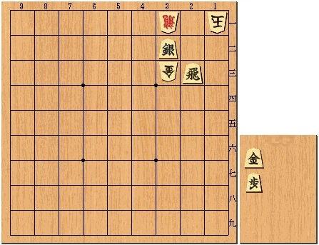 読者が創ってくれた詰将棋NO.80