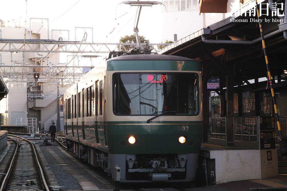 SD1M3-3390.jpg