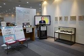 古関裕而と福島三羽烏(展示風景)