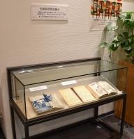 ガラスケース展示(古関裕而関連展示)1