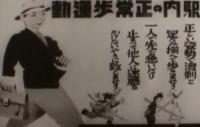 日本ニュース 117号
