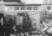 読売国際ニュース130号