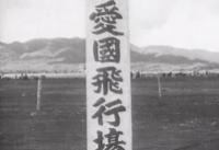 読売ニュース76号