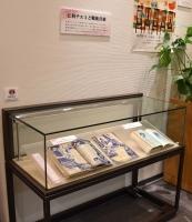 ガラスケース展示(江利チエミと戦後音楽)