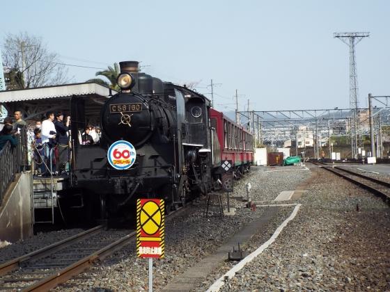 DSCF5043.jpg