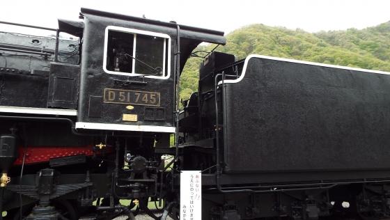 DSCF6930.jpg