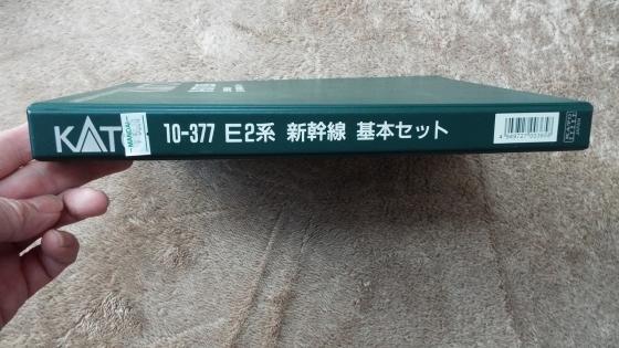 DSCF9603.jpg