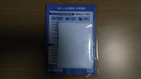 DSC_0251_202006082038276d4.jpg