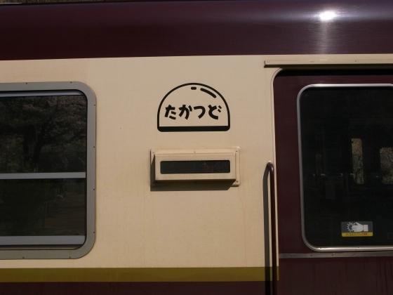 R0020337.jpg
