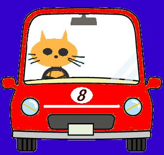 car0001.png