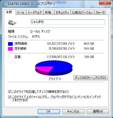 nyanPC.jpg