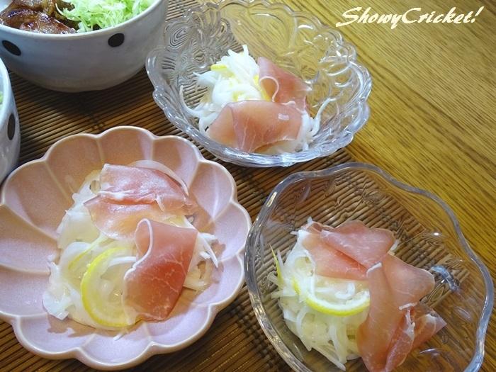 2020-04-30豚丼 (5)