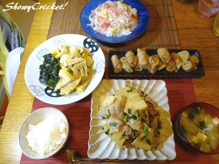 2020-05-02筍料理 (4)