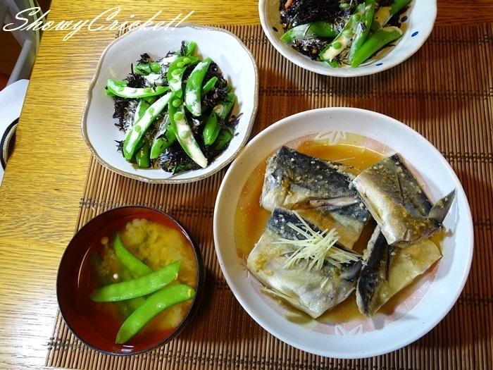 2020-05-21鯖味噌煮 (14)