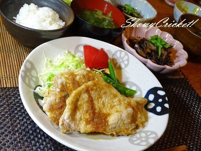 2020-05-30生姜焼き (1)