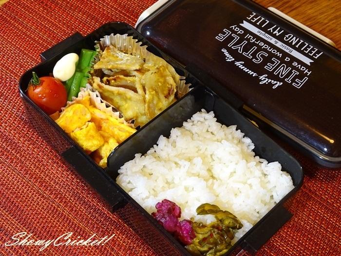 2020-07-06西京焼き弁当 (4)
