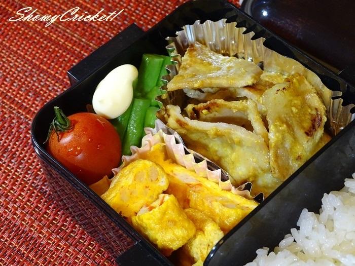 2020-07-06西京焼き弁当 (5)