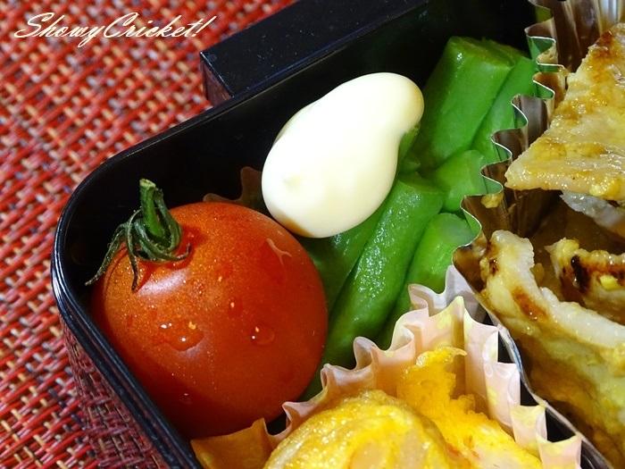 2020-07-06西京焼き弁当 (8)