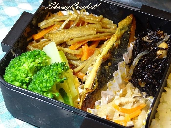 2020-07-14サバの西京焼き弁当 (8)